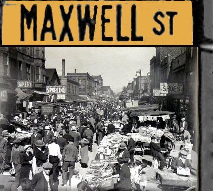 Maxwell_Street_SignE