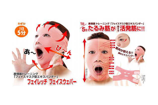 facewaver-exercise-mask